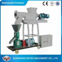 Cheap Animal Feed Saw Dust Pellet Making Machine for Rabbits and Chicken for sale