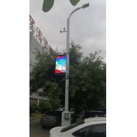 Cheap Billboard Banner Led Advertising Light Box , Remote Control Ultra Thin Light Box for sale