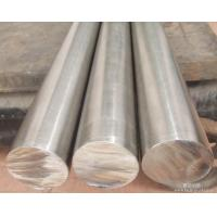 Cheap DIN 17CrNiMo6 50mm Alloy Steel Round Bar Cold Drawm Hot Rolled wholesale