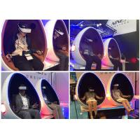 Cheap Motion Seats 9D VR Cinema Virtual Reality Roller Coaster For Entertainment for sale