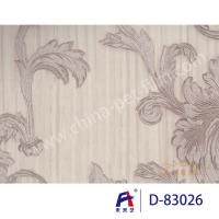 Buy cheap PVC  Coating  Film    PVC Decorative Film  D-83026 Simple but elegant silver 0.12-0.14mm from wholesalers