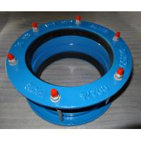 Cheap Ductile Iron Stepped Couplings ISO2531 EN545 for sale