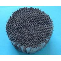 Cheap Metallic Structure Packing for Solvent Recovery for sale