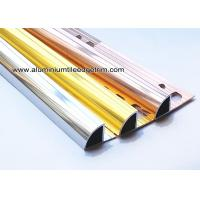 China High Gloss Polished Aluminium Tile Edge Trim 2m Rust - Proof Interior Decoration  on sale