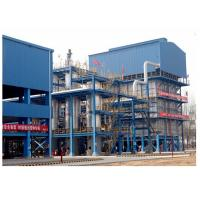 Quality Hydrogen Production Natural Gas Steam Reforming wholesale
