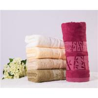 Cheap 100%bamboo fiber cheap bamboo towels in china bamboo towel for sale