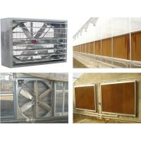 Cheap Poultry Equipment Cooling Pad In Port Sudan for sale