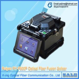 Cheap Fusion Splicer Fusionadora de Fibra Optica FTTx FTTH Patch Cord with Optic Fiber Cleaver RY-F600 wholesale