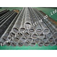 Cheap Stainless steel perforated exhaust tube / perforated cylinder / perforated filter wholesale