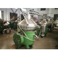 Cheap Standard Disc Oil Separator For The Two Phase / Three Phase Separation for sale