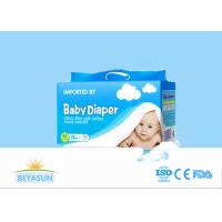 Cheap Breathable Custom Patterned Disposable Diapers Fluff Pulp Material for sale