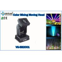 Cheap IP54 Waterproof Color Change Beam Outdoor Searchlight for sale
