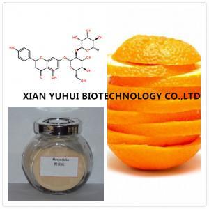 Cheap sweet orange extract,orange extract,powder bitter orange ,bitter orange extract for sale