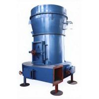 Cheap Ramond Mill for sale