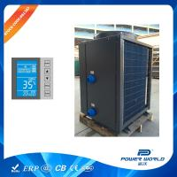 Swimming Pool Water Chillers : Reliable stable performance commercial swimming pool heat