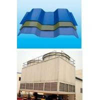 Cheap Reliable frp cooling tower casing and siding,FRP Deck panels,cooling tower wall for sale