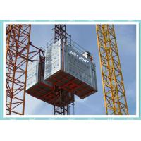 Cheap 2 Ton Twin Cage Construction Hoist Elevator Rental For Building wholesale
