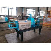 Cheap Screw Press Cow Manure Dewatering Machine for sale