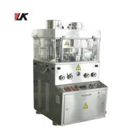 Cheap ZP31D Automatic rotary pill press tablet press machine top quality material ready to ship. Best quality for Great prices for sale
