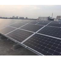China solar off-grid solar power system home 5kw 3kw solar panel with battery and inverter on sale