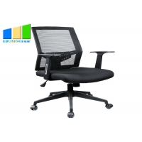 China Ergonomic High Back Leather Office Chair / Modern Swivel Computer Office Furniture Chairs on sale