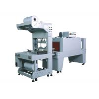 Cheap Semi Auto Shrink Packing Machine , Small Shrink Wrap Machine Easy Control for sale