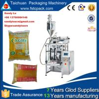 Cheap Vegetable oil packaging machine , palm oil filling forming sealing packing machine for sale