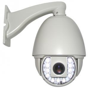 Cheap IP IR PTZ Camera for sale