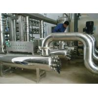 Cheap UV Sterilizer Water Disinfection System Food Processing Industry Domestic Production for sale