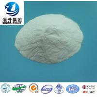 Cheap High Purity Ferrous Sulphate Powder for Water Treatment for sale