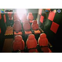 Cheap Shuqee 5D Theater System Low Energy Fresh Experience For Entertainment Places for sale