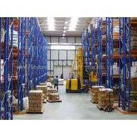 Cheap 5 Beam Level Very Narrow Aisle Racking 16.5 FT Height Palletised Warehouse System for sale