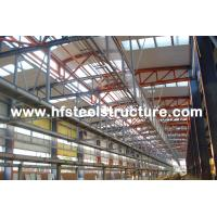 Cheap OEM Sawing, Grinding Industrial Steel Buildings For Textile Factories And Process Plants for sale
