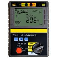 Cheap GD-2306 High Voltage Insulation Resistance Meter for sale