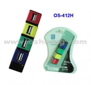 Cheap MAGIC CUBE USB HUB( OS-412H) for sale