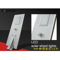 Cheap Automatic Light Control All in One Solar Powered Road Lights With CE RoHs IP65 Certificates for sale