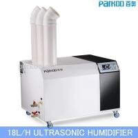 China 18L Per Hour Capacity Air Ultrasonic Humidifier , Portable Whole House Evaporative Humidifier on sale