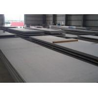 Cheap High Strength Flat Steel Plate , Ship Building 10mm Steel Plate for sale