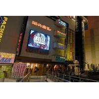 Cheap Full Color Led Display Outdoor Advertising , P9 Dip Led Screen 3ft × 3ft Advertising LED Display wholesale