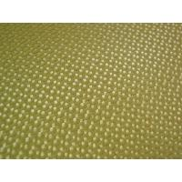 kevlar fiber,kevlar fiber cloth,Kevlar fiber fabric 300gsm for armored car