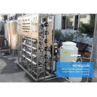 Cheap Durable Deionized Water Treatment Plant And Equipment Industrial UF Filter for sale