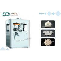 Cheap Mass Tablet Automatic Tablet Press Machine / Compact Powder Pressing Machine for sale
