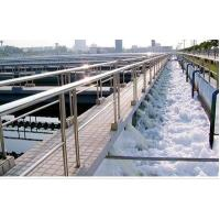 Cheap Residential Areas Industrial Water Recycling System Domestic Sewage Equipment for sale