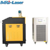 Cheap Easy Assembling Fiber Laser Rust Removal , Auto Focus Laser Cleaner Machine for sale