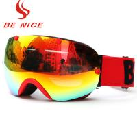 Womens Spherical Ski Goggles For Low Light Conditions For Snow Sports