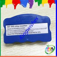 China LC125 chip resetter for Brother MFC-J 4610DW MFC-J 4410DW MFC-J 4510DW on sale