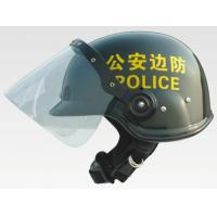 Cheap Hongkong Style PC / AS Anti Riot Helmet for Riot Control Equipment for sale