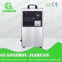 Cheap 2g multifunction air purifier ozone ionizer generator for sale