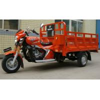 China OEM Petrol 250CC 200CC Cargo Tricycle , Chinese 3 Wheel Motorcycle With Shaft Drive on sale