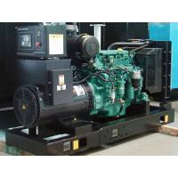 Cheap Famous brand  Volvo  300kw  diesel generator set  three phase   factory price for sale